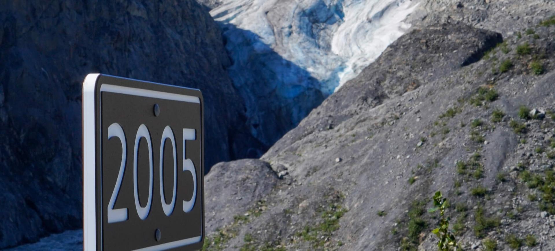 lodowiec-exit
